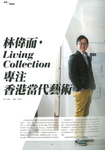 bt_living collection copy
